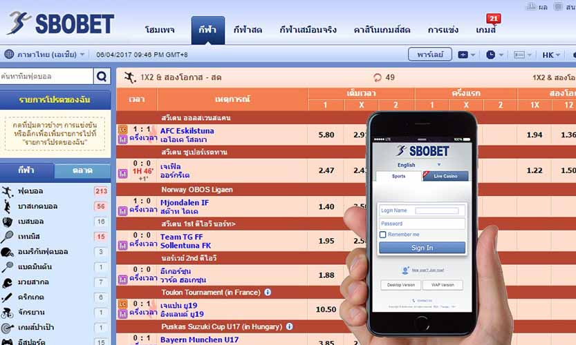 sbobet mobile online game