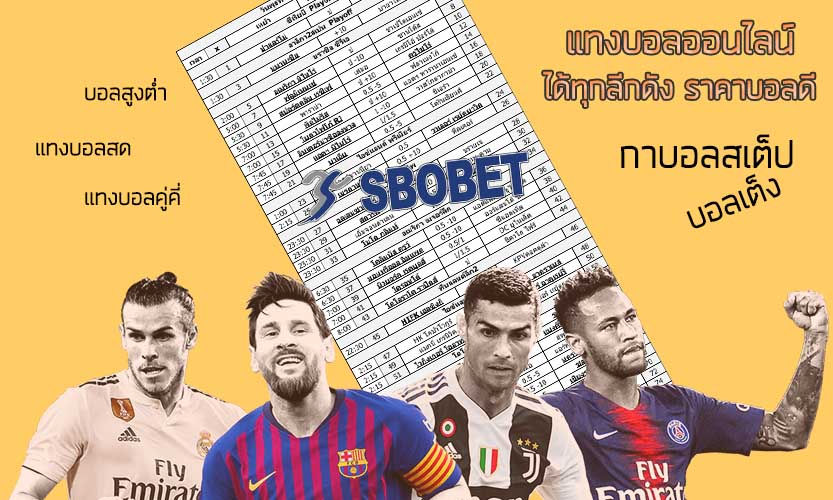 sbobet website number one asia